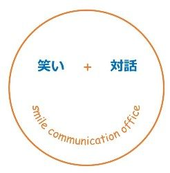 smile communication office